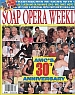 1-18-00 Soap Opera Weekly  ALL MY CHILDREN 30th ANNIVERSARY