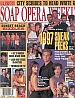 1-21-97 Soap Opera Weekly  JORDANA BREWSTER-SUNSET BEACH