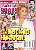 1-23-12 ABC Soaps In Depth  ERIKA SLEZAK-OLTL FINALE