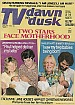 1-73 TV Dawn To Dusk SHELBY HIATT-CRAIG HUEBING