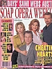 10-1-96 Soap Opera Weekly  BENJAMIN HENDRICKSON-SARAH BROWN