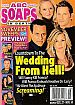11-10-14 ABC Soaps In Depth  ROBIN MATTSON-ROGER HOWARTH