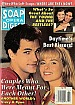 11-23-93 Soap Opera Digest ALTERNATIVE COVER ISSUE