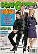 12-3-90 Soap Opera Update  MATTHEW ASHFORD-BILLY WARLOCK