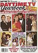 12-86 Daytime TV Yearbook  LOVERS-BABIES-SPLITS