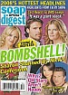 12-23-08 Soap Opera Digest  JOSHUA MORROW-YEAR IN REVIEW