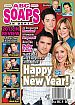 12-23-13 ABC Soaps In Depth  KIRSTEN STORMS-EMME RYLAN