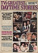 1975 TV's Greatest Daytime Stories PREMIERE ISSUE
