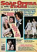 2-82 Soap Opera Stars  JANE ELLIOT-MICHAEL DAMIAN