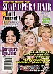 Summer 2004 Soap Opera Hair  VICTORIA ROWELL-LAURA WRIGHT