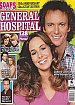 2018 General Hospital 55TH ANNIVERSARY COLLECTOR ISSUE