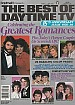3-85 Best Of Daytime TV PETER RECKELL-EMMA SAMMS