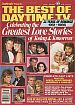 3-86 Best of Daytime TV  PETER RECKELL-KRISTIAN ALFONSO