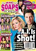 3-17-14 ABC Soaps In Depth  SEAN KANAN-MAURA WEST
