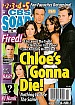 3-2-09 CBS Soaps In Depth  DANIEL GODDARD-BILLY MILLER