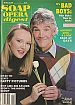 3-22-88 Soap Opera Digest  DAVID CANARY-ELLEN WHEELER