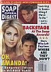 3-28-95 Soap Opera Digest  HEATHER LOCKLEAR-RON RAINES