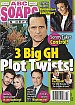 4-8-19 ABC Soaps In Depth EDEN MCCOY-GARREN STITT