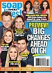 4-8-19 Soap Opera Digest MATT COHEN-WALLY KURTH