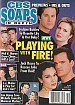 5-11-99 CBS Soaps In Depth JON HENSLEY-MARTHA BYRNE