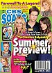 6-3-13 CBS Soaps In Depth  MICHAEL MUHNEY-MELISSA CLAIRE EGAN