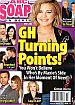 6-4-18 ABC Soaps In Depth KIRSTEN STORMS-FINOLA HUGHES