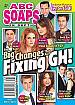 7-11-11 ABC Soaps In Depth  REBECCA HERBST-DAVID GREGORY