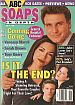 7-21-98 ABC Soaps In Depth  INGO RADEMACHER-STEVE BURTON