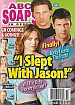8-14-07 ABC Soaps In Depth  ALICIA MINSHEW-KASSIE DEPAIVA