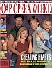 8-22-95 Soap Opera Weekly  KELLY RIPA-PETER RECKELL