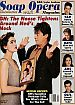 8-23-94 Soap Opera Magazine  WALLY KURTH-GRAYSON MCCOUCH