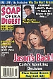8-29-00 Soap Opera Digest  STEVE BURTON-SARAH BROWN