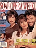 8-29-95 Soap Opera Weekly  KRISTIAN ALFONSO-PETER RECKELL
