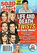 9-16-19 Soap Opera Digest VINCENT IRIZARRY-SHARON CASE