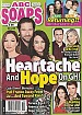 9-9-19 ABC Soaps In Depth TAMARA BRAUN-REBECCA HERBST